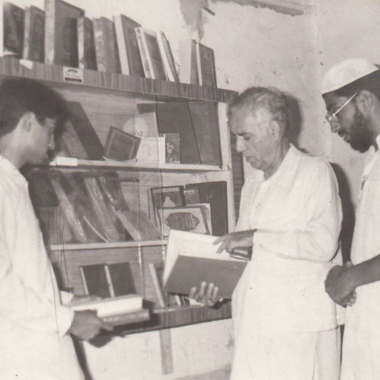 During Visit of ANC Library